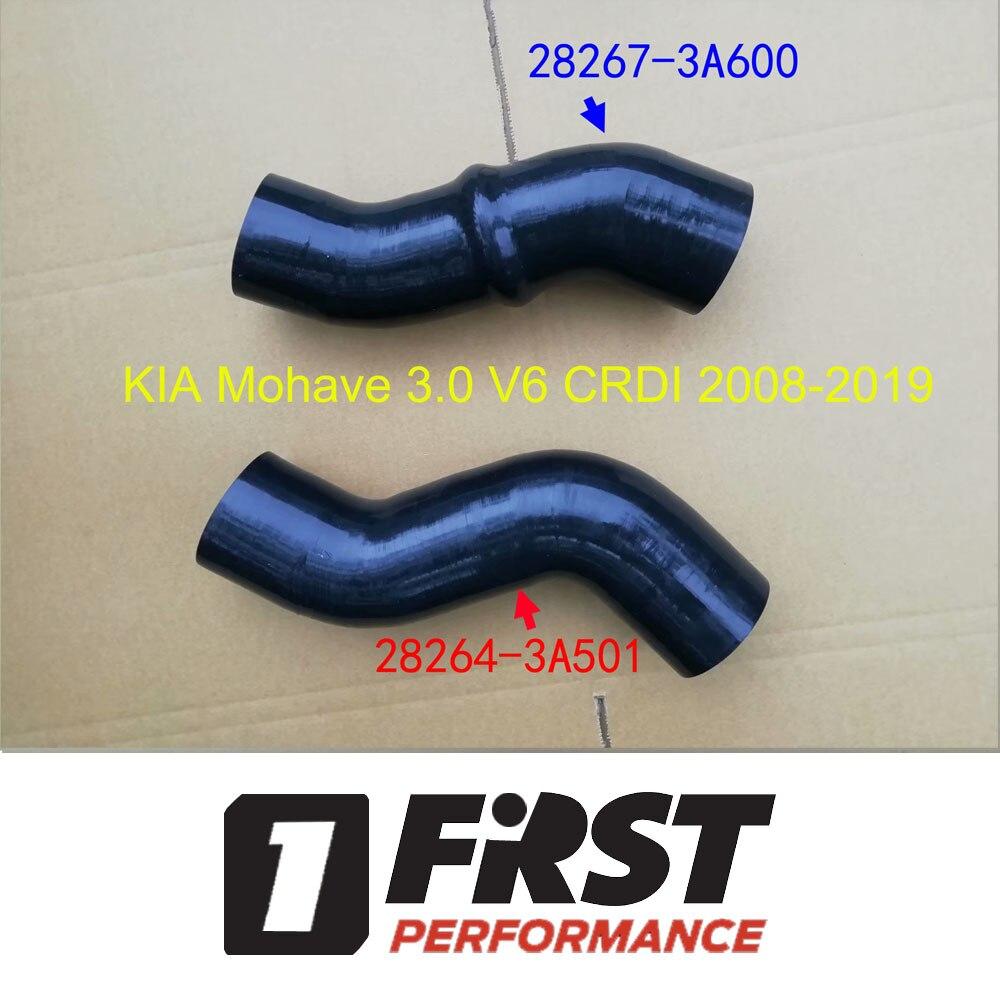 silicone intercooler hose kits for KIA Mohave 3.0 V6 CRDI 2008-2019  28264-3A501 28267-3A600